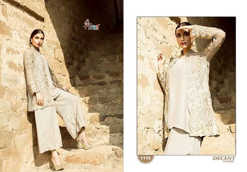 Pakistani Designer Party Wear Fancy Salwar Kameez Suit