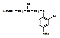 Acebutolol impurity  B