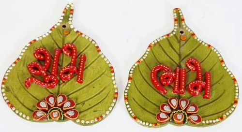 Subah Labh - Decorative Craft