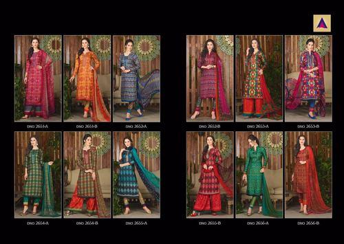Straight Salwar Kameez (VARSHAA FASHIONS)