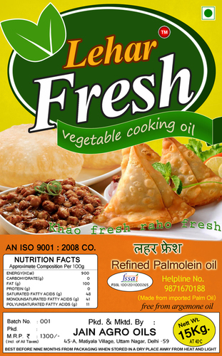 Lehar Fresh Palmolein Oil