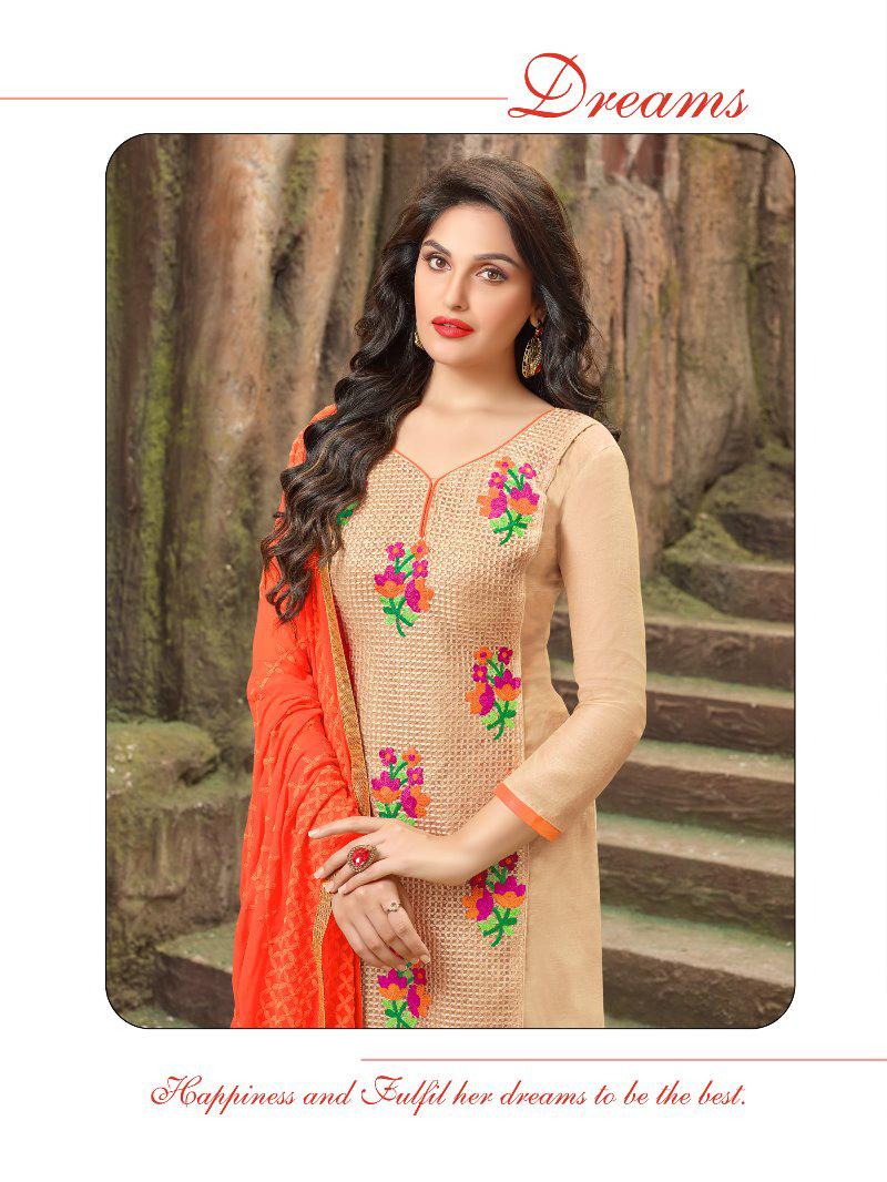 Fancy Chanderi Salwar Suit