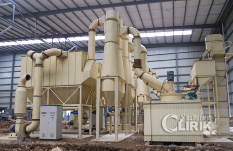 Brucite Grinding Mill Machine