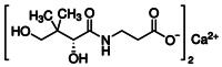 Calcium-d-pantothenate