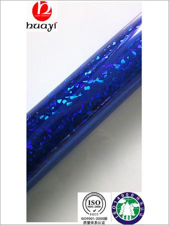 Blue Hot Stamping Foil