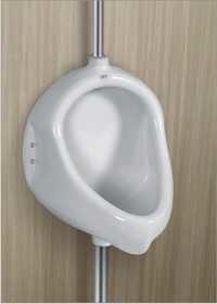 Flatback Urinal