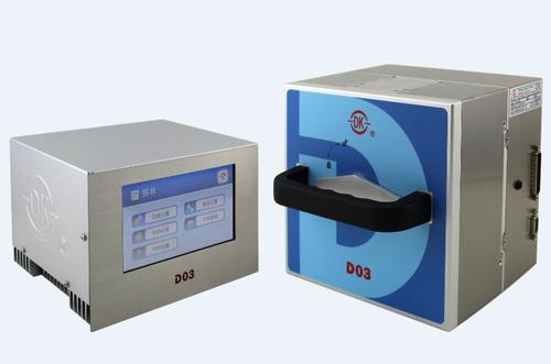 Thermal Transfer Over Printer