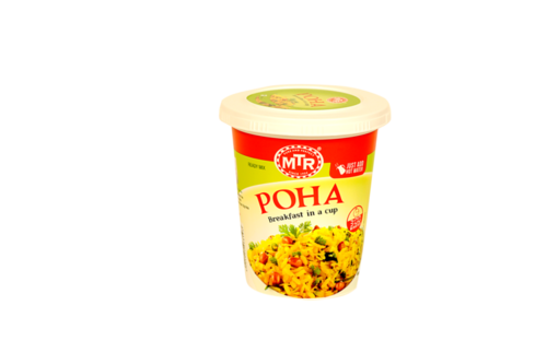 Ready to Eat containers 460ml