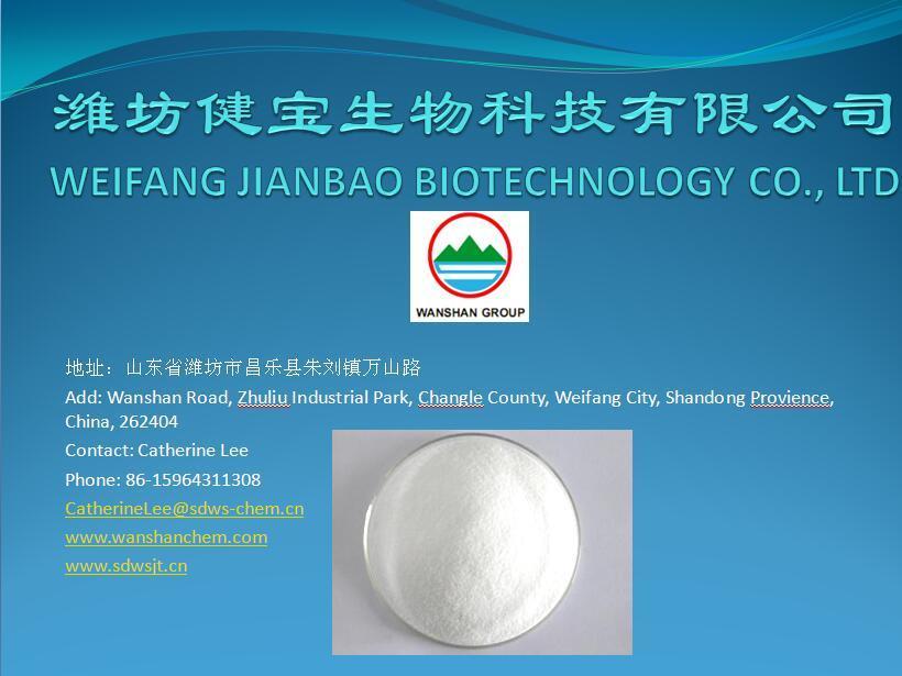 Sodium Gluconate Chemical