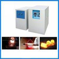 Medium Frequency Induction Heating Machine (MTZ-35)