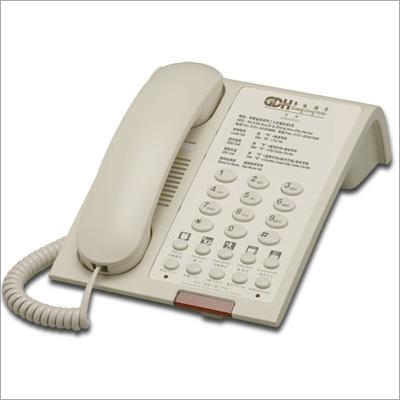 Single Line Phone
