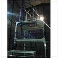 HMLD Extrusion Plant