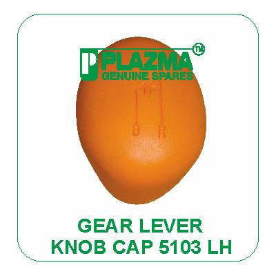 Gear Lever Knob Cap 5103 LH John Deere