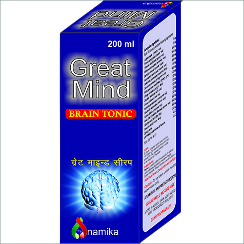 3 D Great Mind Syrup - New Design