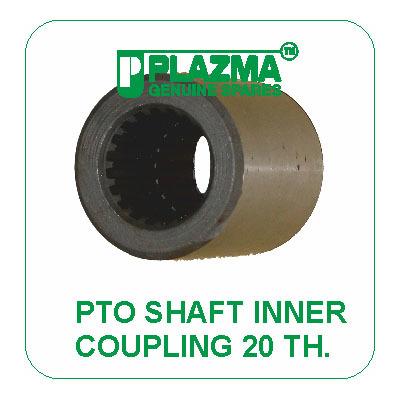 P.T.O. Shaft Inner Coupling 20 TH. John Deere