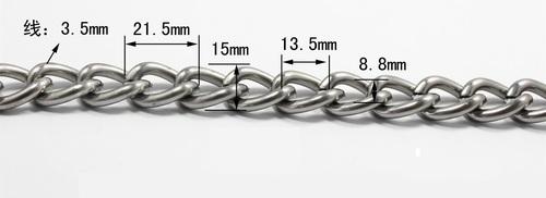 Aluminum Chain With Nickel Black-Copper-Brass Colo