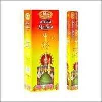 Mecca Madina Dhoop Bhatti