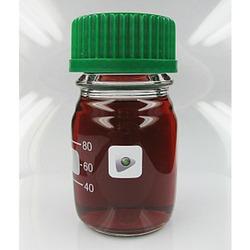 Pentamethylcyclopentadienylrhodium (III) Chloride Dimer