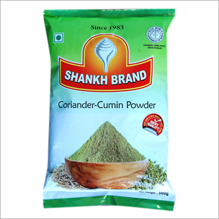 Indian Coriander Cumin Powder