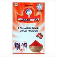 Fresh Kashmiri Chilli Powder