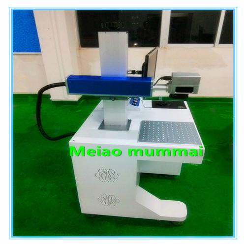 LED Marking Machine