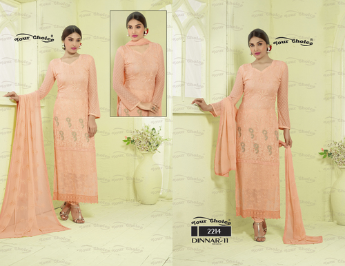 Salwar Kameez Party Wear Suit
