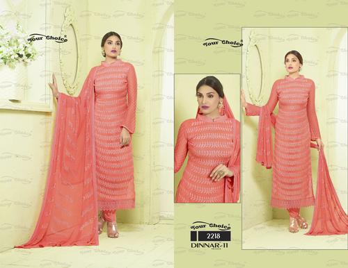 Exclusive Fancy Designer Salwar Kameez Suit