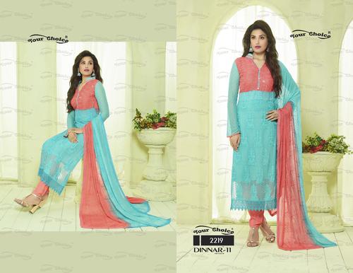 Stylish Designer Party Wear Salwar Suit