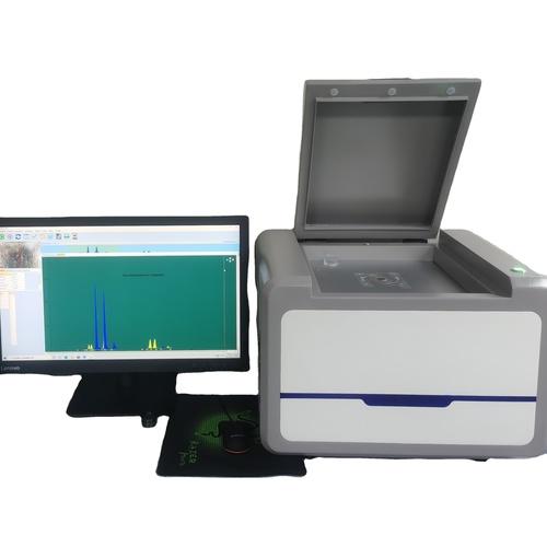XRF Coating Thickness Spectrometer Analyzer