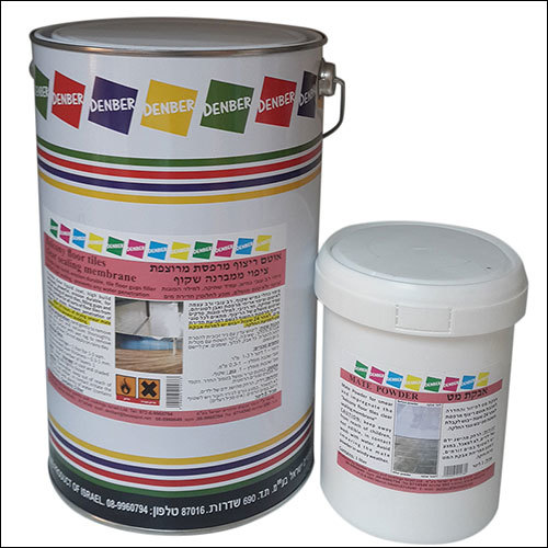 Balcony Floor Tiles Sealer