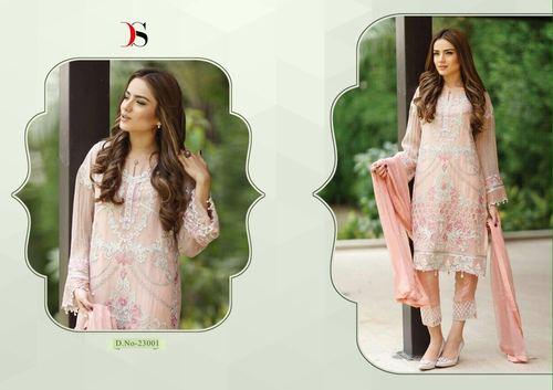 Party Wear Designer Salwar Kameez Suit