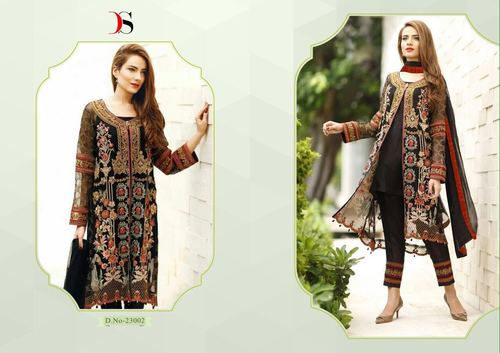 Pakistani Designer Fancy Salwar Kameez Suit