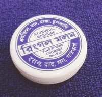 Ringal Ointment Cap