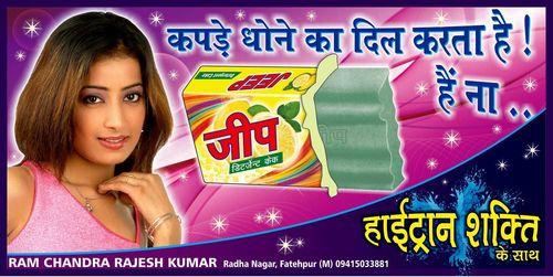Detergent Formulation Consultancy Services