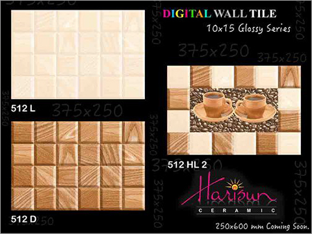 Glossy Kitchen Wall Tiles