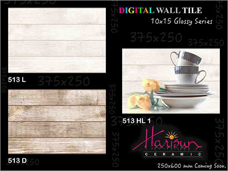 Digital Kitchen Wall Tiles