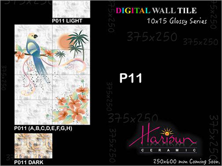 Poster Glossy Wall Tiles