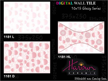 Designer Bathroom Wall Tiles