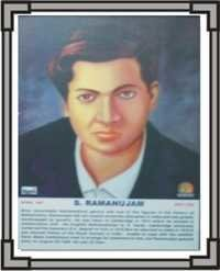 S.Ramanujam