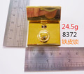Electronic Combination Lock With Light Gold Finish