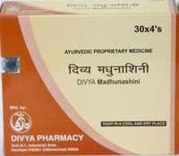 Divya Madhunashini Vati