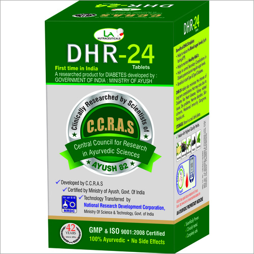 CCRAS Ayush82 Tablets