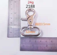 32mm White Nickel Snap Hook