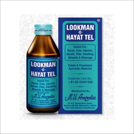 Lookman Hayat Oil