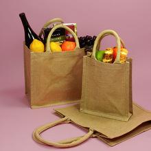 burlap bags with handles