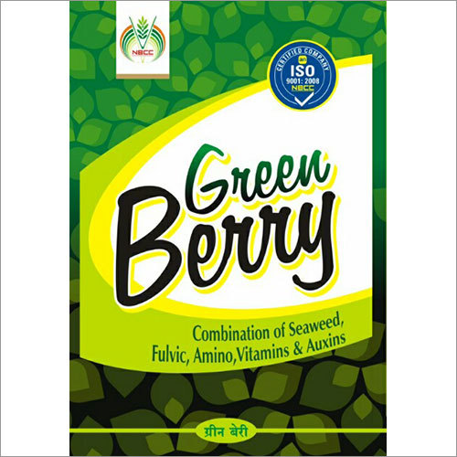 Green Barry Box