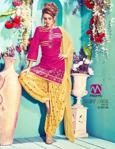 Latest Designer Salwar Kameez Suit