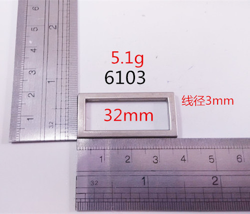 Square Ring 3Mm Thickness Brush White Nickel