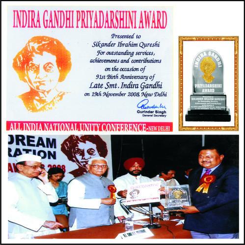 Indira Gandhi Priyadarshini Award