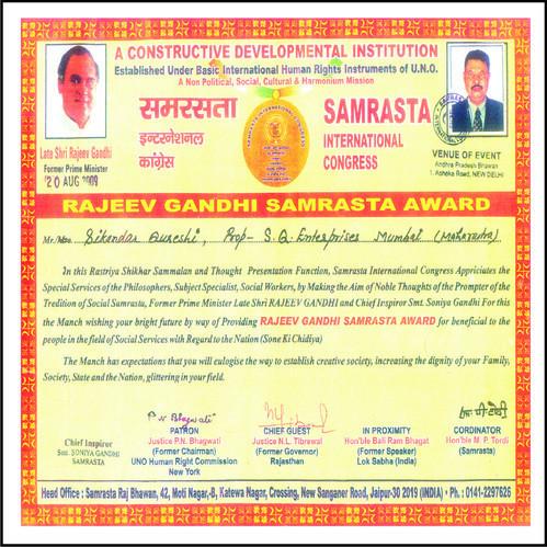 Rajiv Gandhi Samarasta Award
